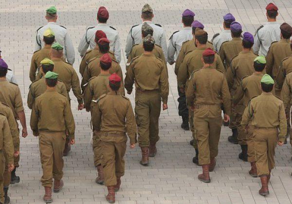 """מחבקים את צה""""ל: הכירו את עמותת """"קרן יחד למען החייל"""" הפועלת לרווחת החיילים"""
